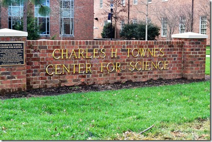 The Charles H. Townes Science Center on the campus of Furman University was completed in 2008. The bonds used to finance the 75,000-square-foot expansion will be refinanced using S.C. Jobs-Economic Development Authority bonds. (Photo by Teresa C. Hopkins)