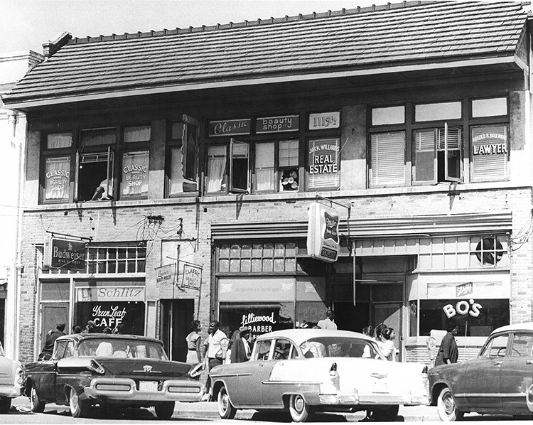 A block of 1119 Washington St.  was home to a number of successful black-owned businesses, including the Green Leaf restaurant and the office of attorney Harold R. Bouleware, chief counsel for the South Carolina NAACP. (Photo/University of South Carolina)